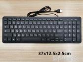 鍵盤USB有線繁體中文注音字根鍵盤臺灣 香港注音倉頡鍵盤辦公家用 皇者榮耀