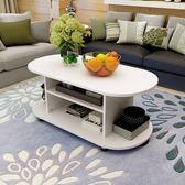 現代簡約行動茶几迷你桌子客廳簡易小戶型創意圓形桌子臥室邊角幾YS 【限時88折】
