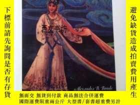 二手書博民逛書店【罕見】2008年 Beijing Opera Costumes