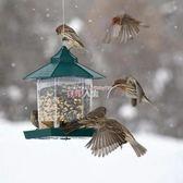 寵物餵食器 喂鳥器戶外陽台花園窗戶麻雀野外鳥喂食器自動喂養食器多布施鳥雀 數碼人生