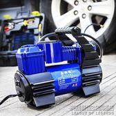 雙缸車載充氣泵 便攜式輪胎汽車打氣泵 12v車用打氣機