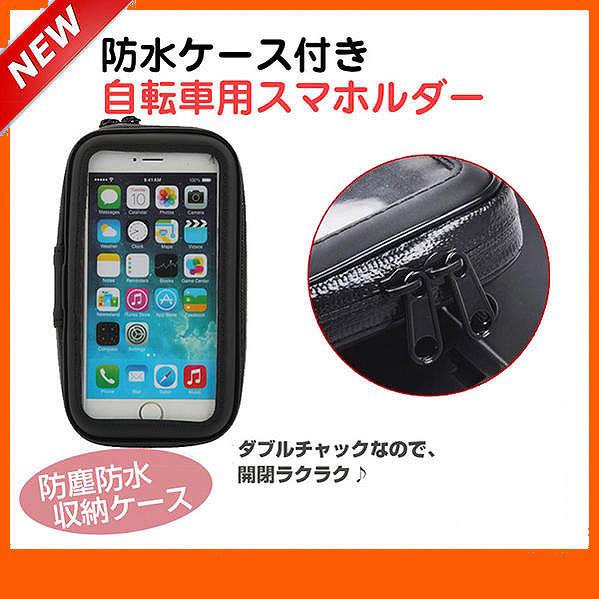 iphone7 iphone8 plus sony xz xz1 iphone 7 6 gogoro 2 gogoro2摩托車架勁戰重機車改裝支架手機架