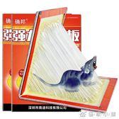 6張裝粘鼠板超強力老鼠貼驅鼠滅鼠器夾老鼠膠老鼠籠藥家用捕鼠器  優家小鋪