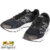 New Balance FUeL CORe 黑色 透氣網布 鞋帶 運動鞋 大童鞋 NO.R1824
