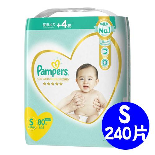 【嬰之房】Pampers幫寶適 日本境內版 幫寶適一級幫黏貼型紙尿布 S-240片(箱購)-2020增量版