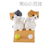 日本可愛卡通貓咪手機支架橘貓花貓灰貓手機座ipad平板桌面擺件  育心小館