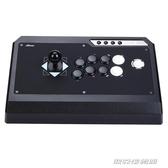 遊戲搖桿街機遊戲格鬥搖桿手柄支持switchPS3PC/PS4街霸5拳皇 【傑克型男館】
