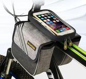 酷改上管包山地車馬鞍包前梁包騎行裝備單車配件包手機包自行車包  酷男精品館