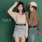 PUFII-針織上衣 V領坑條修身針織上衣-1107 現+預 冬【CP17505】