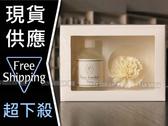 【妍選】Enjoy Everyday 日式質感優雅 擴香花精油禮盒11款 室內薰香