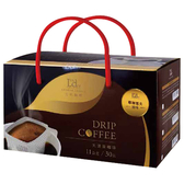 力代 禮盒耶加雪夫 濾掛式咖啡 11g  (30包/盒)
