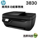 HP OfficeJet 3830 Al...