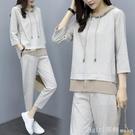 套裝 2020春秋新款休閒運動套裝女衛衣時尚韓版寬鬆大碼氣質洋氣兩件套 618購物節