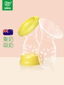 吸乳器haakaa吸奶器手動式吸力大硅膠集奶母乳收集器接漏奶擠奶器集乳器優品匯