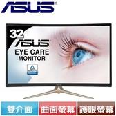 ASUS華碩 VA327H 32型VA曲面護眼螢幕