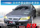 ∥MyRack∥WHISPBAR Through Bar Honda Accord K9 外突加高車頂架∥全世界最安靜的車頂架 行李架 橫桿∥