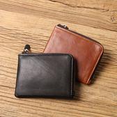 【Solomon 原創設計皮件】馴鹿 卡片夾 零錢包 可放信用卡 零錢