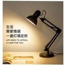 LED檯燈護眼書桌學生寫字學習專用宿舍充電插電兩用臥室床頭工作 【夏日特惠】