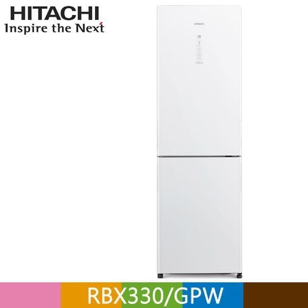 【南紡購物中心】HITACHI 日立 313公升變頻琉璃兩門冰箱RBX330琉璃白(GPW)