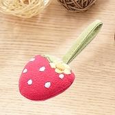 Kiro貓‧小草莓 立體造型 拉鍊配件/包包掛飾/拉鍊頭吊飾【222361】