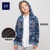 Gap男童 logo加絨兒童連帽休閒外套 大童長袖上衣 358116-藍色迷彩