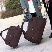 旅行包女手提行李包男大容量拉桿包