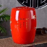 紅色喜慶陶瓷米桶儲米缸