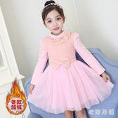 中大尺碼 新款兒童加絨加厚韓版公主裙保暖洋裝 ZQ2014【衣好月圓】