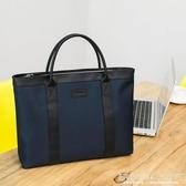 米思蘇商務手提文件包女士公文包大容量文件夾資料袋單肩包電腦包ATF 艾瑞斯生活居家
