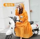 雨衣 男女長款全身透明防護電動車自行電瓶車雨衣單人成人加厚雨披 限時優惠 極速出貨