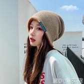 頭巾帽 毛線帽子女韓版網紅情侶針織冷帽百搭堆堆帽時尚套頭帽潮 快速出貨