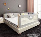床圍欄 嬰兒防摔防護欄桿兒童安全防掉1.8-2米大床邊擋板 床護欄CY『新佰數位屋』