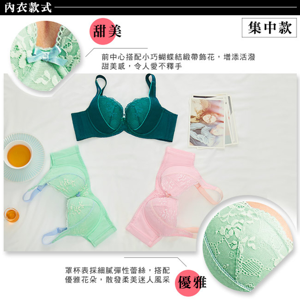 EASY SHOP-花漾歐風 大罩杯C-E罩內衣(花香粉)
