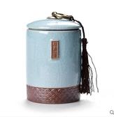 茶具弘博臻品密封茶葉罐陶瓷茶盒茶倉旅行儲物罐普洱罐存茶罐茶具LX新年禮物