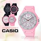 CASIO 卡西歐 手錶專賣店 LRW-...