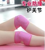 舞蹈護膝保暖運動女跳舞專用