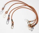 DIY手工圓牛皮繩頭層牛皮打磨植鞣小拎帶真皮包帶提手手挽包配件