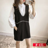 秋裝潮立領襯衫上衣背心兩件套連身裙 套裝 M-4XL O-Ker 歐珂兒 LLB6599-C