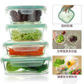 耐熱玻璃飯盒便當盒玻璃碗微波爐專用 飯盒密封保鮮盒『潮流世家』