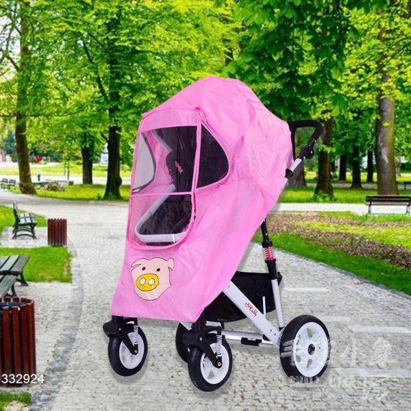 通用型嬰兒車雨罩推車防風罩兒童車雨衣    SQ10634『毛菇小象』