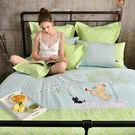 Fancy Belle X Malis 特大貼布繡防蹣抗菌吸濕排汗兩用被床包組-前進的漣漪