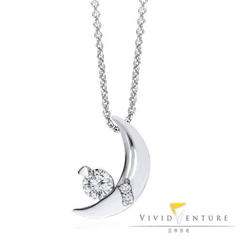 鑽石項鍊 0.18克拉 白K金 亞帝芬奇 月亮天使