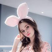 髮箍  超大兔耳朵賣萌甜美可愛絨毛敷面膜洗臉束發帶白色發卡 GB1266『愛尚生活館』