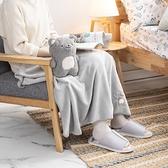 【降級解封倒數8折】棉朵舒舒寶貝蓋毯組-熊仔-生活工場