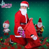 聖誕老人服裝成人男士聖誕節衣服聖誕老爺爺的衣服裝扮套裝 金曼麗莎
