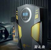車載充氣泵小轎車便攜式汽車電動多功能12v加氣泵車用打氣 KV1567 【野之旅】
