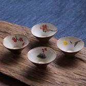 手繪寫意花卉圖陶瓷斗笠茶盞古韻茶杯功夫茶具