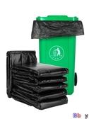 【貝貝】垃圾袋 大號 加厚 黑色 塑料袋 一次性