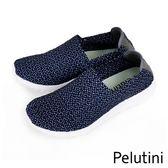 【Pelutini】時尚彈性編織休閒運動鞋  藍底白點(8455-NAWH)
