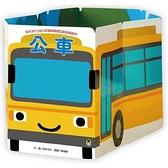 新井洋行360度環繞閱讀互動遊戲繪本:公車